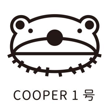COOPER1号