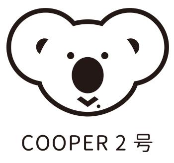 COOPER2号