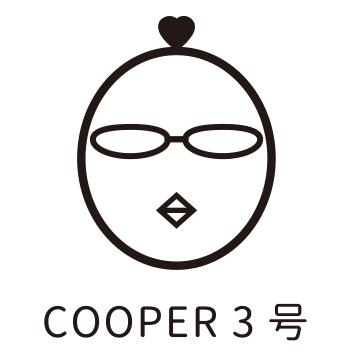 COOPER3号